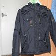 Отдается в дар куртка Savage размер 36