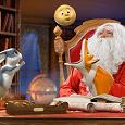 Отдается в дар Новогоднее именное поздравление от Деда Мороза