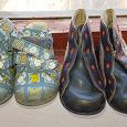 Отдается в дар Обувь на первые шаги