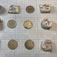 Отдается в дар Монеты СССР 15 копеек 61-91