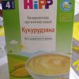 Отдается в дар Детская безмолочная каша Hipp кукурузная