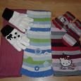 Отдается в дар Шарфы и перчатки для девочки 7-9 лет