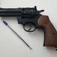 Отдается в дар Игрушечный револьвер