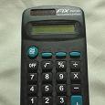Отдается в дар Калькулятор