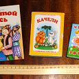 Отдается в дар Книжки-малютки детям