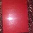 Отдается в дар Папка формата А4. Красная