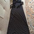Отдается в дар Платье- сарафан в пол