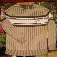 Отдается в дар Мужской свитер L
