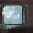 Отдается в дар Процессор AMD