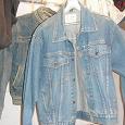 Отдается в дар Классическая джинсовая куртка голубого цвета