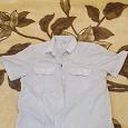 Отдается в дар Серая, новая мужская рубашка