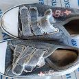 Отдается в дар Обувь по стельке 19 см (30 размер)
