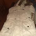 Отдается в дар Куртка зимняя мужская 46 размер