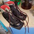 Отдается в дар Лыжные ботинки. 34 размер