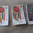 Отдается в дар Почтовые марки, Китай