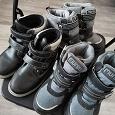Отдается в дар Тёплая обувь мальчиков, р-р 33-34.