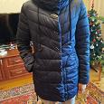 Отдается в дар куртка-пальто д\с для девочки рост 160