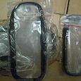 Отдается в дар Чехлы для Nokia 6110, Siemens C35 и еще какие-то, шнурки. Новые!