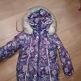 Отдается в дар Зимняя куртка, плащик, жилетка