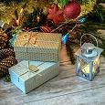 Отдается в дар Рождественский подарок #2