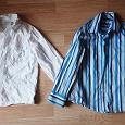 Отдается в дар Рубашки детские