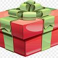 Отдается в дар Подарок-сюрприз на Новый Год