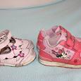 Отдается в дар Детская обувь 22-23