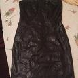 Отдается в дар Платье кожзам motivi
