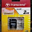 Отдается в дар Адаптер для MicroSD новый в упаковке.