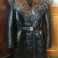 Отдается в дар Куртка зимняя кожаная женская, размер 46