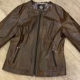Отдается в дар Куртка женская кожзам