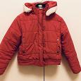Отдается в дар Куртки детские 128-146