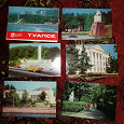 Отдается в дар Набор открыток «Туапсе»