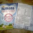 Отдается в дар Сухая молочная смесь Humana Anticolic