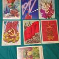 Отдается в дар Советские открытки