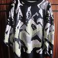 Отдается в дар Красивый женский свитер, размер 50-52