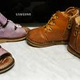 Отдается в дар Детская обувь р.23-24