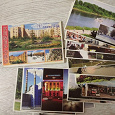 Отдается в дар Набор открыток Кемерово