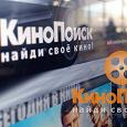 Отдается в дар Промокод на 2 месяца подписки в онлайн-кинотеатре КиноПоиск HD