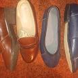 Отдается в дар Винтажные ботинки и балетки