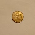 Отдается в дар Польская монетка 2 GROSZE 2009 г. Из оборота