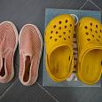 Отдается в дар Детская обувь (2 пары)