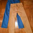 Отдается в дар Цветные джинсы для мальчика 116 р