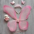 Отдается в дар Аксессуары для костюма бабочки