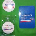 Отдается в дар 2 значка и календарик в коллекцию РФ