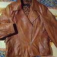 Отдается в дар Куртка косуха женская 46-48 с дефектами