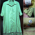 Отдается в дар Платье туника халатик оливкового цвета, р-р 58-60