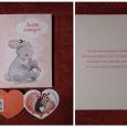 Отдается в дар открытки «С Днём Матери»
