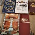Отдается в дар Книги для юристов