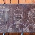 Отдается в дар Панно деревянное Совет да Любовь